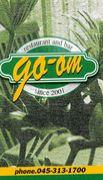 go-om  =Restaurant&Bar=