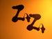 JazzMusicScuare ZaZa