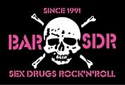 BAR SDR