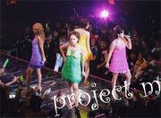 帰ってきた!Project M