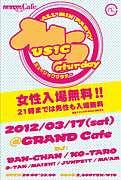 土曜グラン「MUSIC☆Saturday」