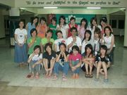 philippine '07