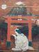富士山 【心の祭壇】