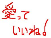 ☆静岡高校☆121期で元14HR☆