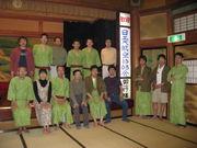 日本工業大学航空部OB会
