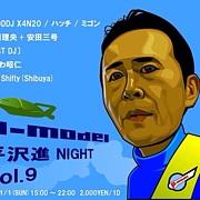 P-MODEL/平沢進 NIGHT