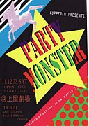 Party☆Monster