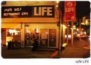 伊勢原Restaurant Cafe LIFE