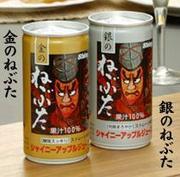 津軽のりんごジュース