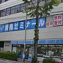湘ゼミ二俣川校 2005年卒業生