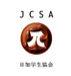 JCSA友の会(日加学生協会UofT)