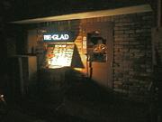 京橋BE-GLAD