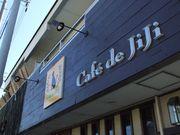 Cafe de JiJi