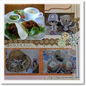 津山ハンドメイドカフェ