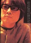 YO-KING (倉持陽一)