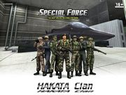 SPECIAL FORCE 【博多】