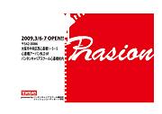 【PASSION】×【FASHION】VCS'08