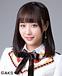 【SKE48】鎌田菜月【6期生】