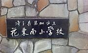 1986・7年生まれ松原団地育ち