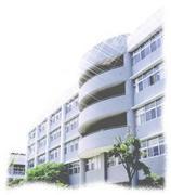 静岡中央高校