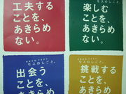 西モス〜ヤキンの仲間たち☆〜