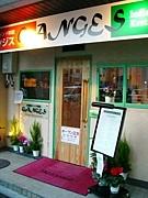 ガンジス「インドレストラン」