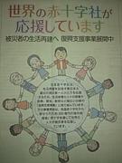 石巻赤十字看護専門学校