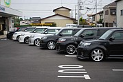 関東 ルミオン会