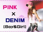 PINK×DENIM【Boy&Girl】