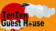 TenTenゲストハウス in 東京