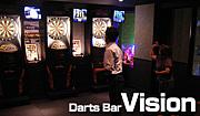 Darts Bar Vision
