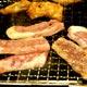 札幌焼肉軍団「肉やるべ」
