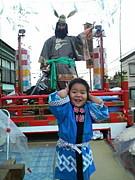 吉田神社例大祭を盛り上げよう!