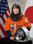 宇宙飛行士 山崎直子