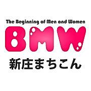 山形県新庄市 まちこんBMW