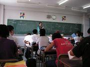 湘南高校81回生Bコース