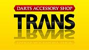 TRANS−Darts Accessory Shop−