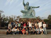 九州地区国際学生交流フォーラム