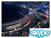 福岡限定スカイプ -Skype-