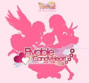 Flyable Heart Candy Heart