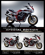 CB400 Special Edition 2011