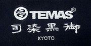 TEMAS 〜御黒染司〜