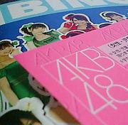 AKB48@女子(*゚ー゚)
