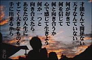 ☆★Eternal★☆