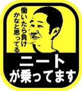 電通大 G学科08卒業組