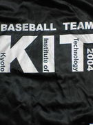 京都工芸繊維大学 軟式野球部