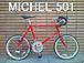 MICHEL&ARKS 501 ミニベロ