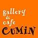 ギャラリー&カフェ CUMIN