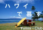 Yumix Club