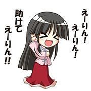 mixi女性になりすまし(ネカマ)